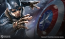 Captain America: The Winter Soldier Captain America Premium Format Figure