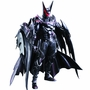 DC Comics Variant Play Arts Kai Batman Tetsua Variant Figure