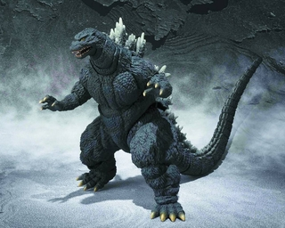 Godzilla 1995 S.H. Monster Arts Action Figure