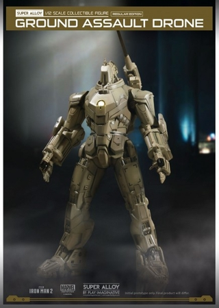 Iron Man 2 Super Alloy Ground Assault Drone 1/12 Scale Figure
