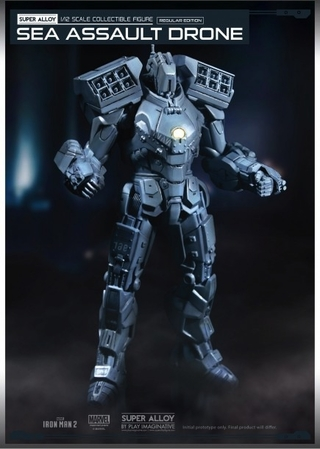Iron Man 2 Super Alloy Sea Assault Drone 1/12 Scale Figure