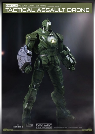Iron Man 2 Super Alloy Tactical Assault Drone 1/12 Scale Figure