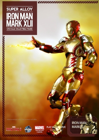 Super Alloy Iron Man Mark 42 1/12 Scale Figure