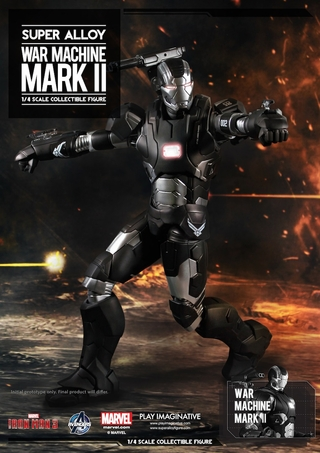 Super Alloy War Machine Mark II 1/4 Scale Figure
