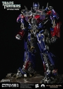 Transformers: Dark of the Moon Optimus Prime Statue