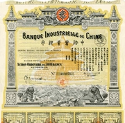 Banque Industrielle de Chine Bond 1913