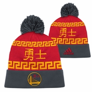 Golden State Warriors adidas Chinese Heritage Cuffed Pom Knit Hat - Red/Slate