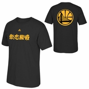 Golden State Warriors adidas Chinese Heritage Strength In Numbers Tee - Black