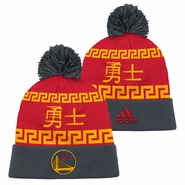 Golden State Warriors adidas Chinese New Year Pride Pom Knit Beanie - Will Ship 2/20