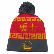 Golden State Warriors adidas Chinese New Year Pride Pom Knit Beanie - Will Ship 2/5