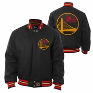 Golden State Warriors JH Design Chinese Heritage All-Wool Jacket - Black