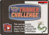 BW1 GREEN TORNADO Pokemon Online Trainer Challege Deck Code - DELIVERED BY EMAIL - Pokemon Black & White  VIRTUAL Theme Deck