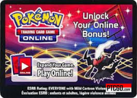 BW46 DARKRAI EX POKEMON ONLINE PROMO CARD CODE - Darkrai EX Promo Card BW46 and ONE Online DragonsExhalted Booster Pack for your Pokemon Online Account - Delivered by Email - IN STOCK NOW