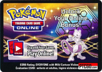 BW45 MEWTWO EX POEKMON ONLINE PROMO CARD CODE - Mewtwo EX Promo Card BW45 and ONE Dragons Exhalted Online Booster Pack for your Pokemon Online Account - Delivered by Email - IN STOCK NOW