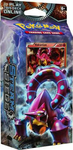 XY11 GEARS OF FIRE (VOLCANION) POKEMON X & Y STEAM SIEGE STARTER THEME DECK CODE - X&Y Starter Theme Deck Code for your Pokemon Online Account - Delivered by Email