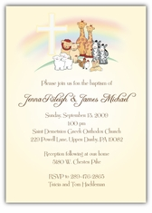 Noah's Ark Baptism Girl Boy Twins Invitation