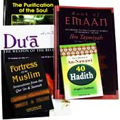A Special Islamic Book Package - 5 Books in English