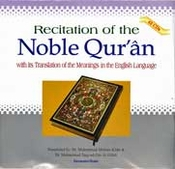 Recitation of the Noble Quran (42 CDs w/meaning in English)