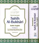 "Summarized Sahih Al-Bukhari Arabic-English (Large 6"" x 9"")"