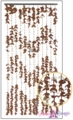 "FabuLush Fabric Flowers Curtain - Brown & Cream - 35.5"" x 77"""