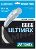 Yonex BG-66 Ultimax Badminton String, Yellow, SET