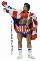 NECA Rocky Classic Video Game Appearance Figure