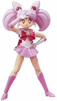 Sailor Moon: Sailor Chibi Moon S.H.Figuarts Action Figure