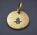 Hand Stamped Antiqued Gold Image Charm