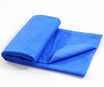 Cooling Towel Brands