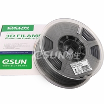 eAl-Fill Aluminum 3D Filament / 1.75mm - 1kg