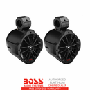 Boss 6.5 Inch Power Pod Speakers |Sold in Pairs|