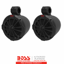 Boss 8 Inch Power Pod Speakers |Sold in Pairs|