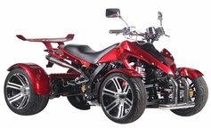 ATV R-7 350cc Racing Quad.  FREE Shipping to your Door!