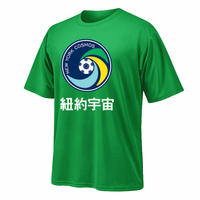 New York Cosmos Chinese New Year Cup Tee - Green