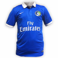 New York Cosmos Nike Adult Third Jersey - Royal<br><b><i>Available with custom player name and number!</i></b>