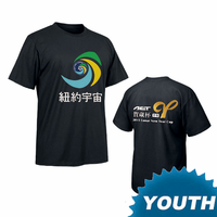 New York Cosmos Youth Chinese New Year Cup Tee - Black