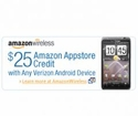 Amazon Offers $25 On Android Phones