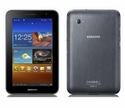 Galaxy Tab 7.0 Plus Coming In November,