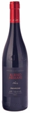Albino Armani Amarone (case of 12)