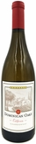 Dominican Oaks Unoaked Chardonnay (case of 12)