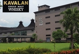 Kavalan Whisky Distillery