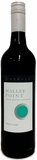 Mallee Point Pinot Noir (case of 12)