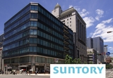 Suntory Group Japan