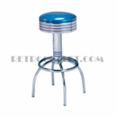 Model 300-782<br>Classic Retro Bar Stool, Grooved Ring Swivel Seat, Arched Legs and Foot Ring