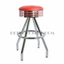 Model 400-782<br>Classic Retro Bar Stool, Grooved Ring Swivel Seat, Pyramid Base and Foot Ring