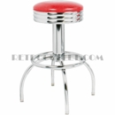 Model 300-49NS<br>Classic Retro Bar Stool, Scalloped Ring Swivel Seat, Arched Legs and Foot Ring