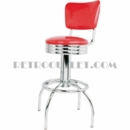 Model 300-49NS-RB<br>Classic Retro Bar Stool, Scalloped Ring Swivel Seat with Back, Arched Legs and Foot Ring
