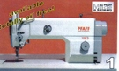 Pfaff 1181 8/11 CSN Needle Feed Lockstitch Industrial Sewing Machine