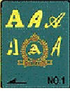 SA298 Brother No.1 Alphabet Embroidery Card