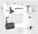 Seiko LCW-8BL-1 High Speed Cylinder Bed Lockstitch MachineMADE IN JAPAN